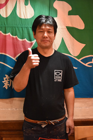 KATSUTOSHI IMAYA