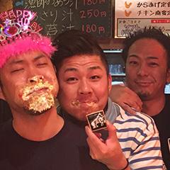 誕生日会2