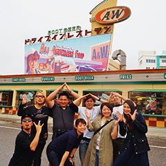 FT沖縄視察