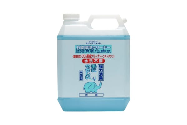 海に流せる生分解100%洗剤を使用します